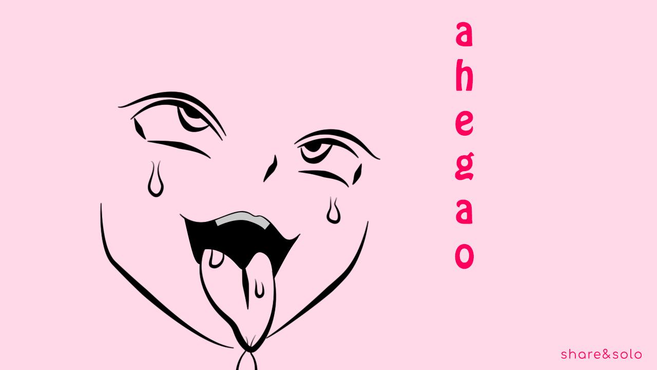 how to do an ahegao face